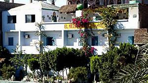 el-Gezira Hotel