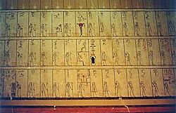 Deities of the Amduat