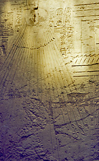 Amenhotep IV under the Aten