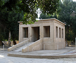 Barque shrine of Senwosret I