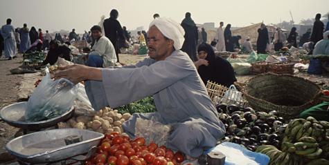 The Suq at el-Tarif