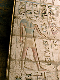 Wepwawet at Medinet Habu