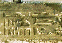 Abydos helicopter