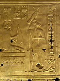 Nefertem as a lion-headed god