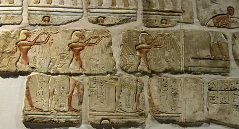 Talatat Wall in Luxor Museum