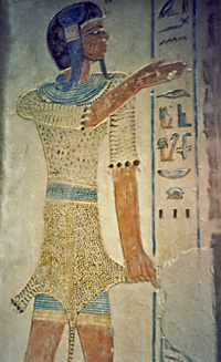 Prince Amunhirkhopshep