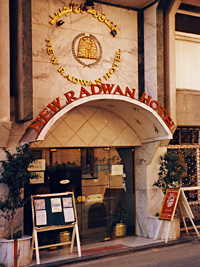 The New Radwan Hotel