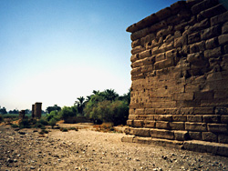 The Temple of Isis at Deir el-Shelwit