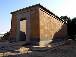 Hatshepsut's Chapelle Rouge