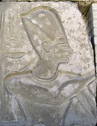 King Merenptah