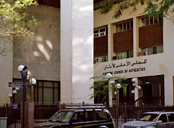 Zamalek SCA offices