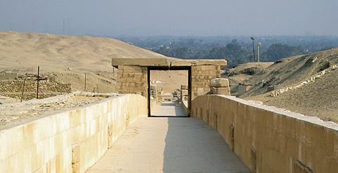 Causeway of Unas