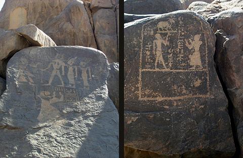 Rock inscriptions depicting Khnum and Anuket