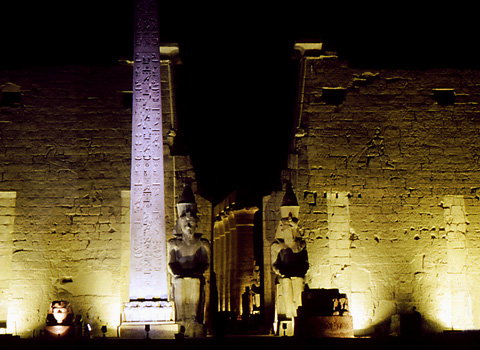 Facade of Luxor Temple