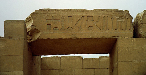 Block with the name of Ptah-hotep (brought from another tomb)