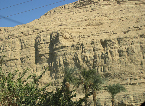 Sheer limestone cliffs at el-Badari