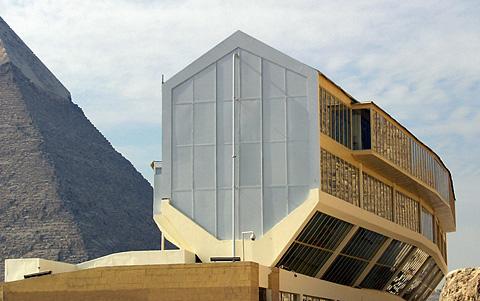 Solar Boat Museum