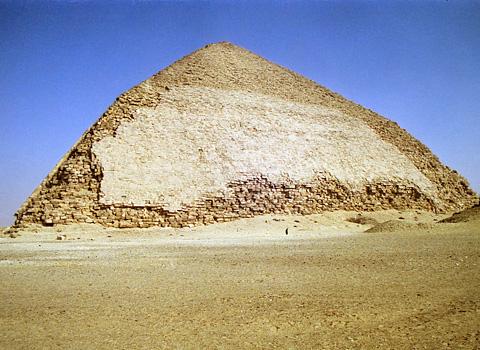 Snefru's Bent Pyramid