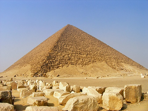 Snefru's Red Pyramid