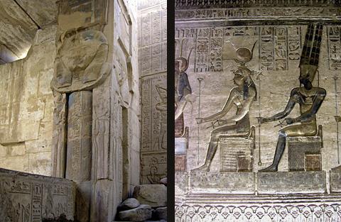 Deir el-Medina Temple of Hathor
