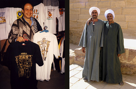 Dress Code | Egyptian Monuments