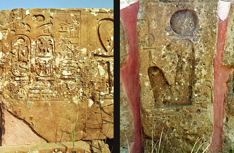 Reliefs of Rameses II, The god Herishef