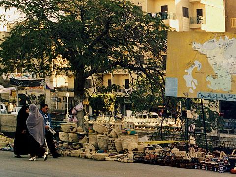 Local baskets in Medinet el-Fayum