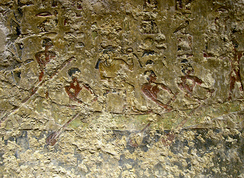 Scene from the tomb of Kakhent & Ify