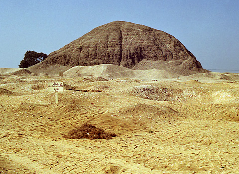 The pyramid of Amenemhet III at Hawara