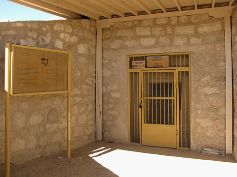 Entrance to the Tomb of Shuroy