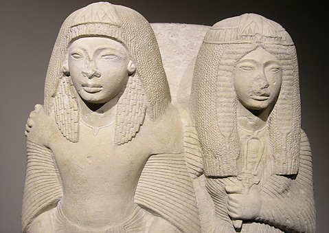 Statue of Amenemipet and Wife, from the Unas Causeway Saqqara, Dynasty XIX