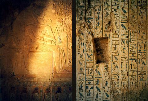 Amenhotep III & Queen Tiye and the Autobiography of Kheruef