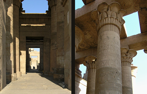Hypostyle Hall at Komombo