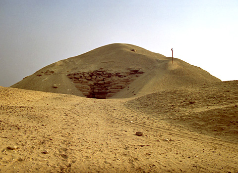 Northern side of the Pyramid of Amenemhet I