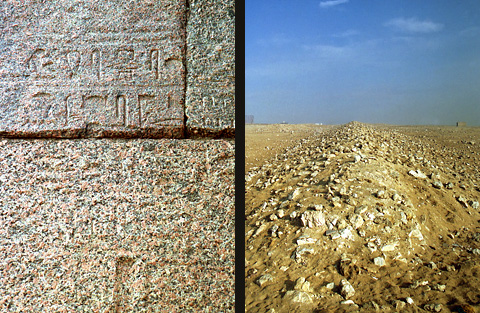 Inscription of Khaemwaset and pyramid enclosure