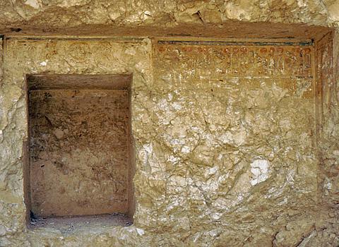 Chapel D, reign of Setnakht