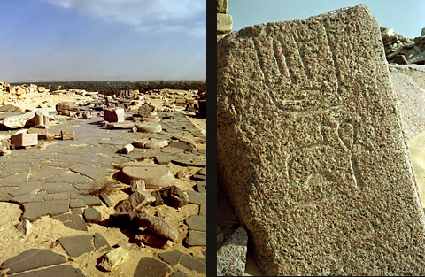 Basalt paving and the cartouche of Niuserre