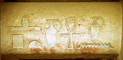 The names of Niankhkhnum & Khnumhotep above the entrance