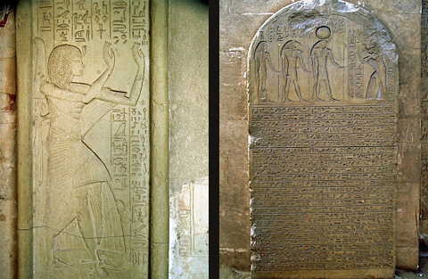 the administration of horemheb This article examines the interaction between ay and horemheb and their attitudes towards one another under tutankhamun, ay was the fatherly advisor of the king at.