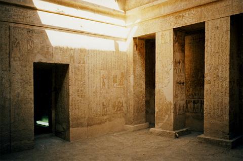 Pabasa's sun court
