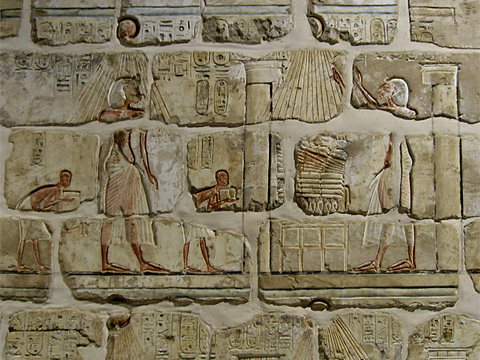 Talatat wall of Amenhotep IV