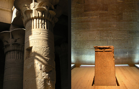 Hypostyle Hall and Sanctuary