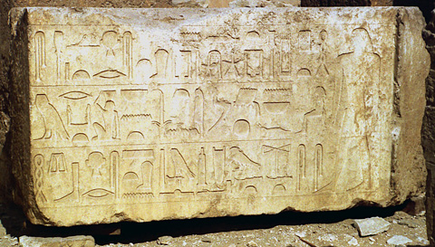 Block with relief of Ptahshepses