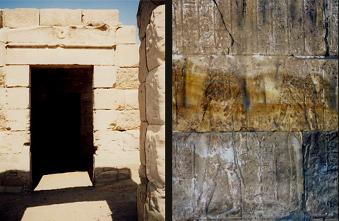 Temple of Thoth at Qasr el-Aguz