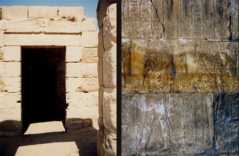 Temple of Thoth at Qasr el-Aguz