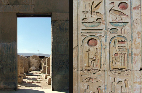 Temple of Rameses II