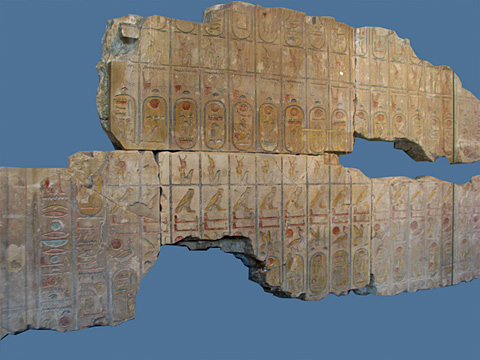 Fragmentary King-list from the Temple of Rameses II at Abydos. The upper row preserves the cartouches of the little-known kings of Dynasties VII & VIII. The middle row shows those of Dynasty XII, XVIII & XIX, omitting certain rulers such as Hatshepsut, Akhenaten & Tutankhamun. (British Museum EA117)