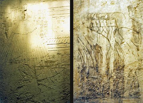 Akhenaten beneath the Aten and prostrate subjects