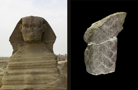 The Sphinx's head and beard fragment (British Museum)
