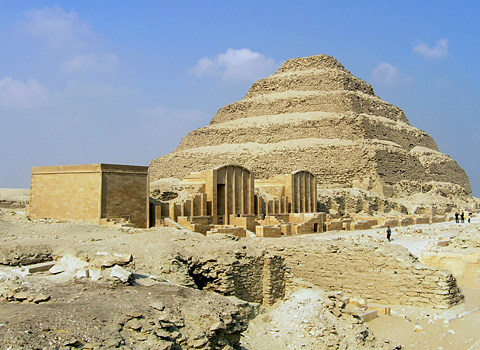 The Step Pyramid and Jubilee Buildings